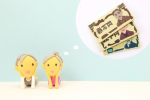 お金を夢見る夫婦